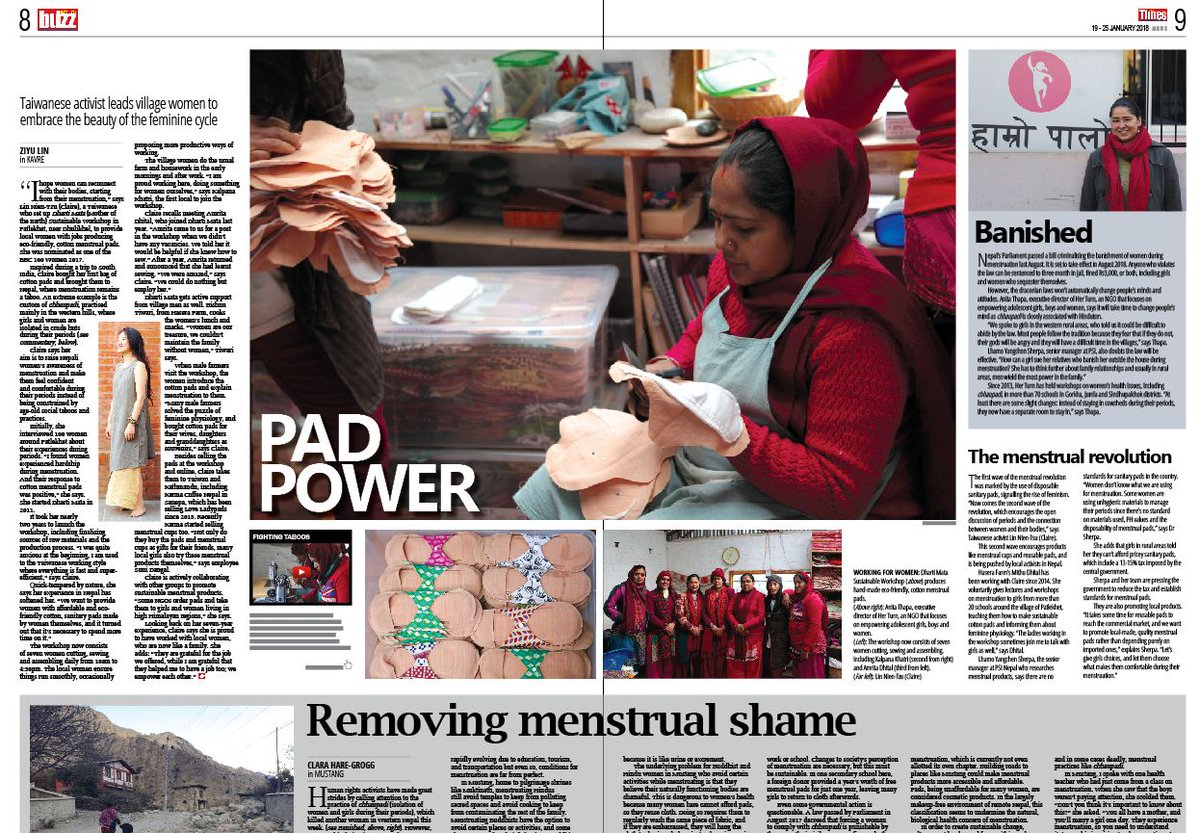 Nepali Times Pad Power