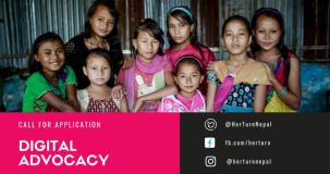 Digital Advocacy Banner 2